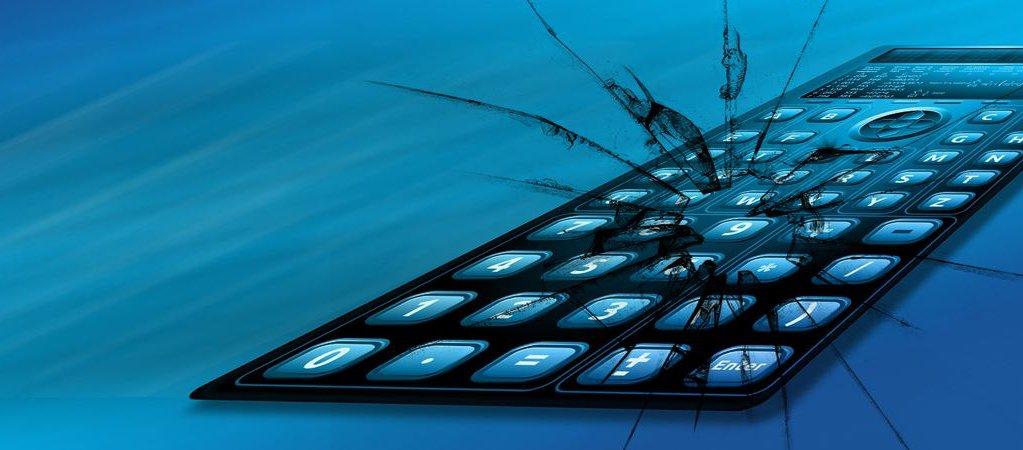 cracked-calculator-pixabay-w-overlay.JPG