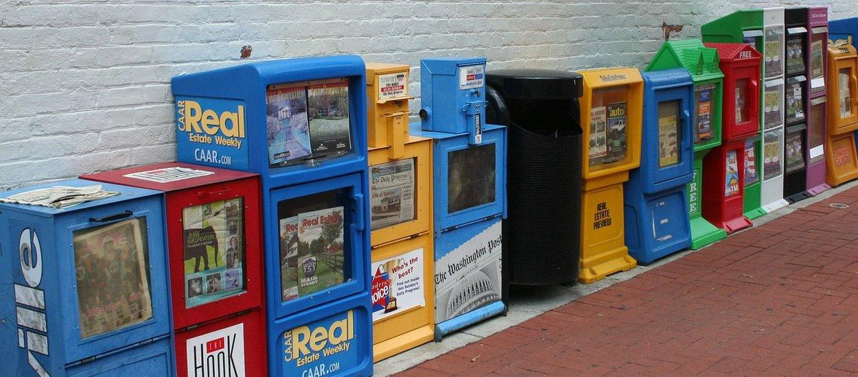 newspaper-vending-machines-wide.jpg