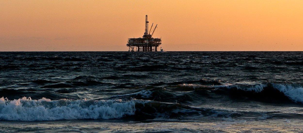 oil-rig-offshore-wide.jpg